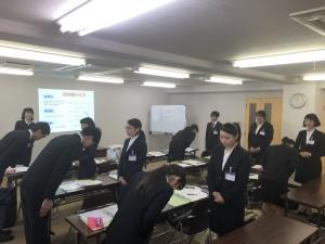 新入社員研修1日目 (6)