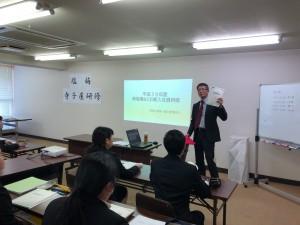 新入社員研修3日目 (8)