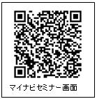 マイナビ2019QRコード画像