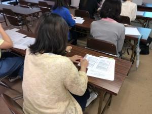 栄養士会研修 (5)