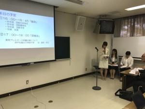 第2回栄養士会総会 (3)
