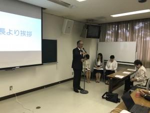 第2回栄養士会総会 (4)