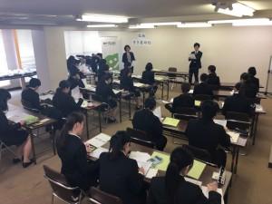 新入社員研修1日目 (18)