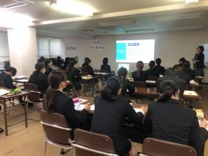 新入社員研修2日目 (17)