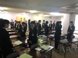 新入社員研修1日目 (3)